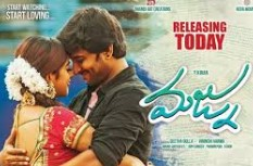 Majnu 2016 Telugu Movie Watch Online