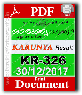 keralalotteriesresults.in, kerala lottery, kl result,  yesterday lottery results, lotteries results, keralalotteries, kerala lottery, keralalotteryresult, kerala lottery result, kerala lottery result live, kerala lottery today, kerala lottery result today, kerala lottery results today, today kerala lottery result, kerala lottery result 30-12-2017, Karunya lottery results, kerala lottery result today Karunya, Karunya lottery result, kerala lottery result Karunya today, kerala lottery Karunya today result, Karunya kerala lottery result, Karunya lottery KR 326 results 30-12-2017, Karunya lottery KR 326, live Karunya lottery KR-326, Karunya lottery, kerala lottery today result Karunya, Karunya lottery KR-326 30/12/2017, today Karunya lottery result, Karunya lottery today result, Karunya lottery results today, today kerala lottery result Karunya, kerala lottery results today Karunya, Karunya lottery today, today lottery result Karunya, Karunya lottery result today, kerala lottery result live, kerala lottery bumper result, kerala lottery result yesterday, kerala lottery result today, kerala online lottery results, kerala lottery draw, kerala lottery results, kerala state lottery today, kerala lottare, kerala lottery result, lottery today, kerala lottery today draw result, kerala lottery online purchase, kerala lottery online buy, buy kerala lottery online