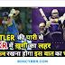 Jos Butler की पारी से KKR में ख़ुशी की लहर |  IPL 2018, MI vs RR at Wankhede