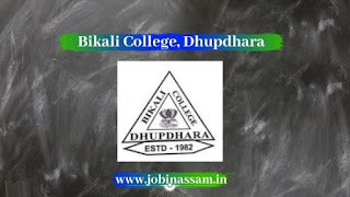 Bikali College, Dhupdhara