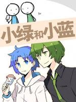 Tiểu Lục Và Tiểu Lam