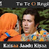 Tu Te O Rngile Kaisaa Jaadu Kiyaa - तुने ओ रंगीले कैसा जादू किया - Kudrat (1981)