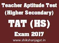 TAT Higher Secondary(Teacher Aptitude Test) Exam 2017 Revised Notification