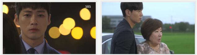 Sinopsis Drama Korea Terbaru : Beautiful Gong Shim episode 19 (2016)