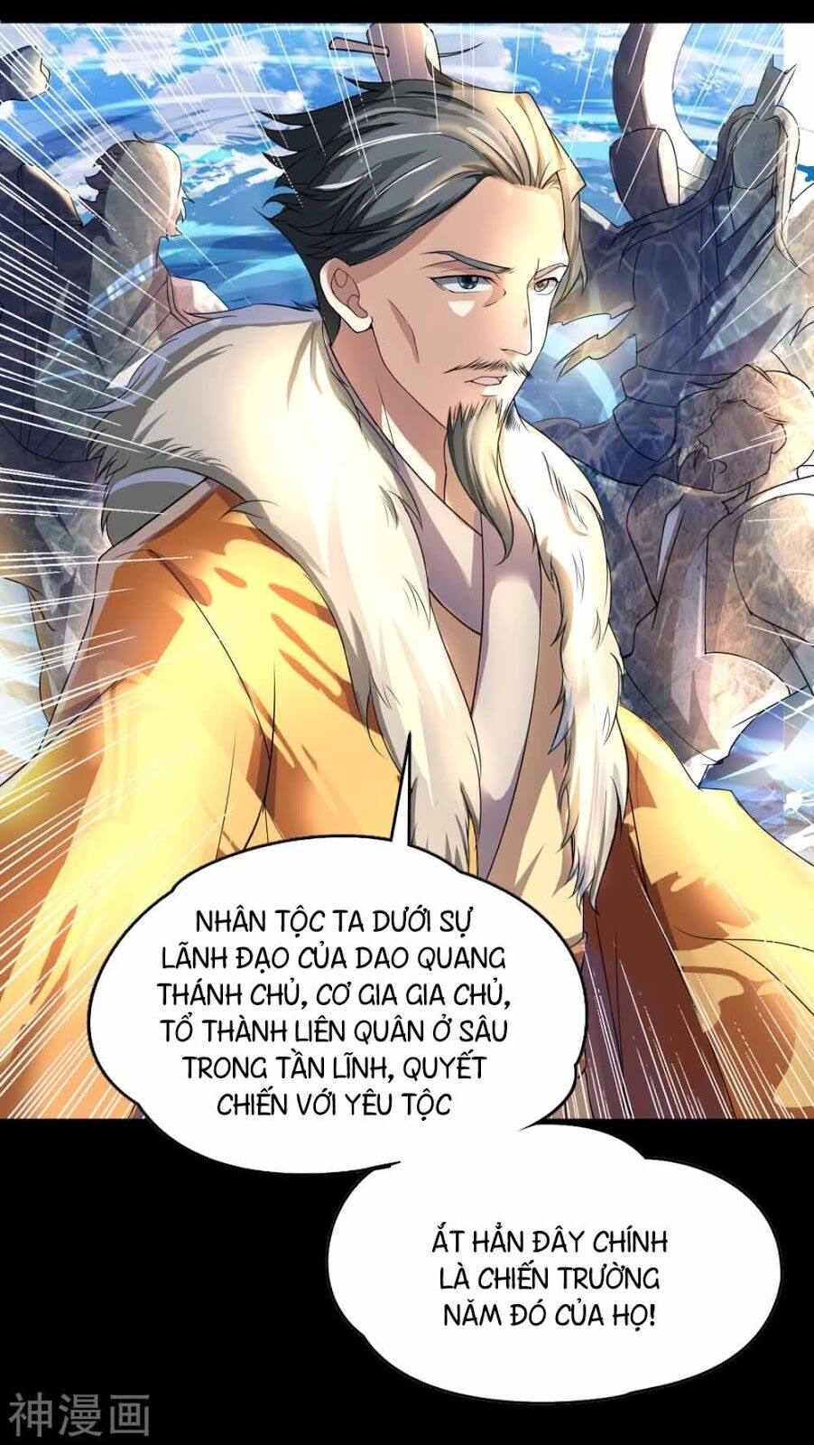 Thanh Đế Truyện Chapter 20 - Trang 36