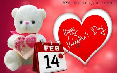 वेलेंटाइन डे क्या है Valentine Day History In Hind