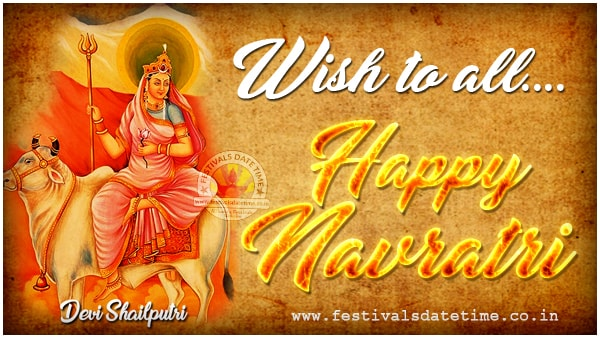 Shailputri Navratri Whatsapp Status Free Download, Shailputri Navratri Whatsapp Free Wallpaper