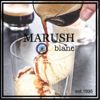 Παίρνεις καφέ στο ποτήρι σου, έχεις έκπτωση και σώζεις τον πλανήτη… στο MARUSH Blanc στην Προκυμαία Μυτιλήνης!
