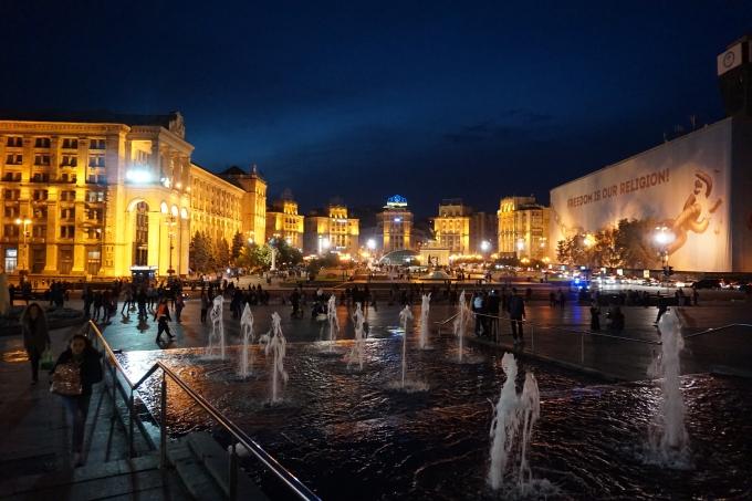 Kokemuksia Kiovasta - mitä tehdä ja minne mennä? Itsenäisyyden aukio