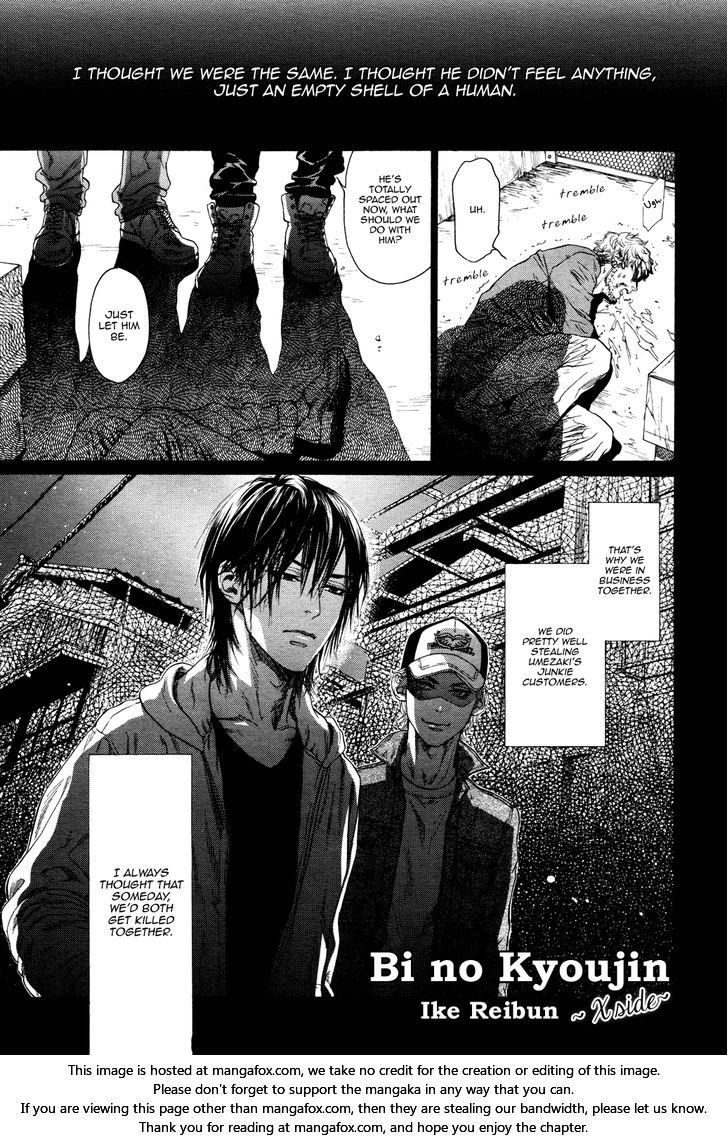 Kobi no Kyoujin - Chapter 18