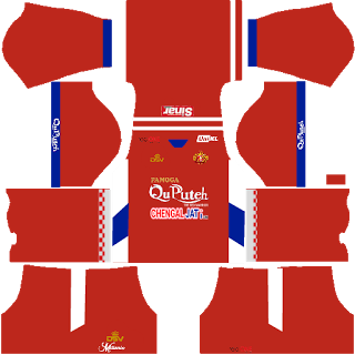 jersey dream league kelantan 2016 away