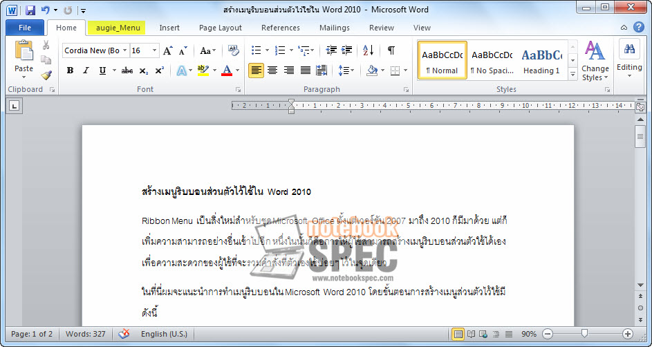 how to create new style in word 2010