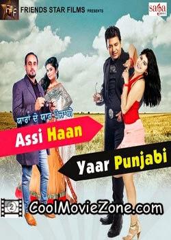 Assi Haan Yaar Punjabi (2014) Punjabi Movie