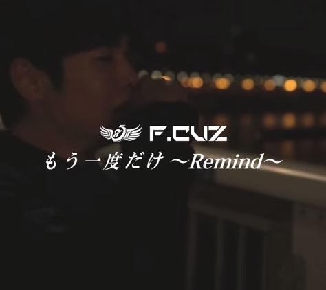 Remind lo nuevo de F.CUZ para Japón