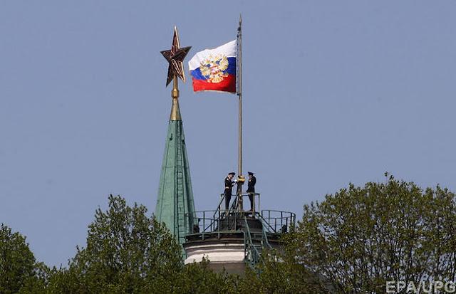 Москва відреагувала на нові санкції США