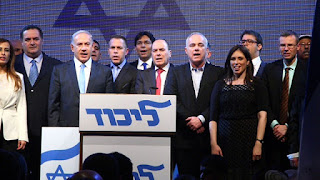 israeli likud party