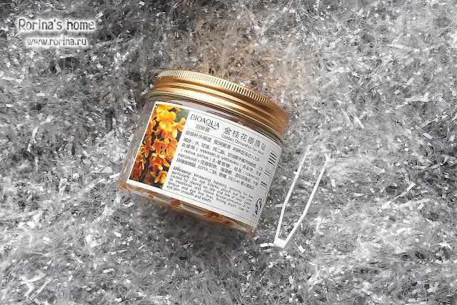 Osmanthus fragrans (Душистый османтус)