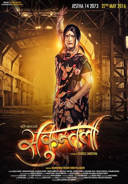 Shakuntala Official Poster