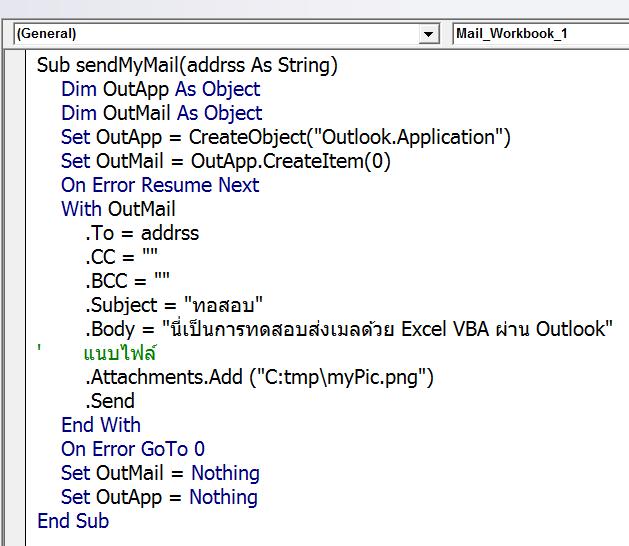 Outlook Macro On Error Resume Next