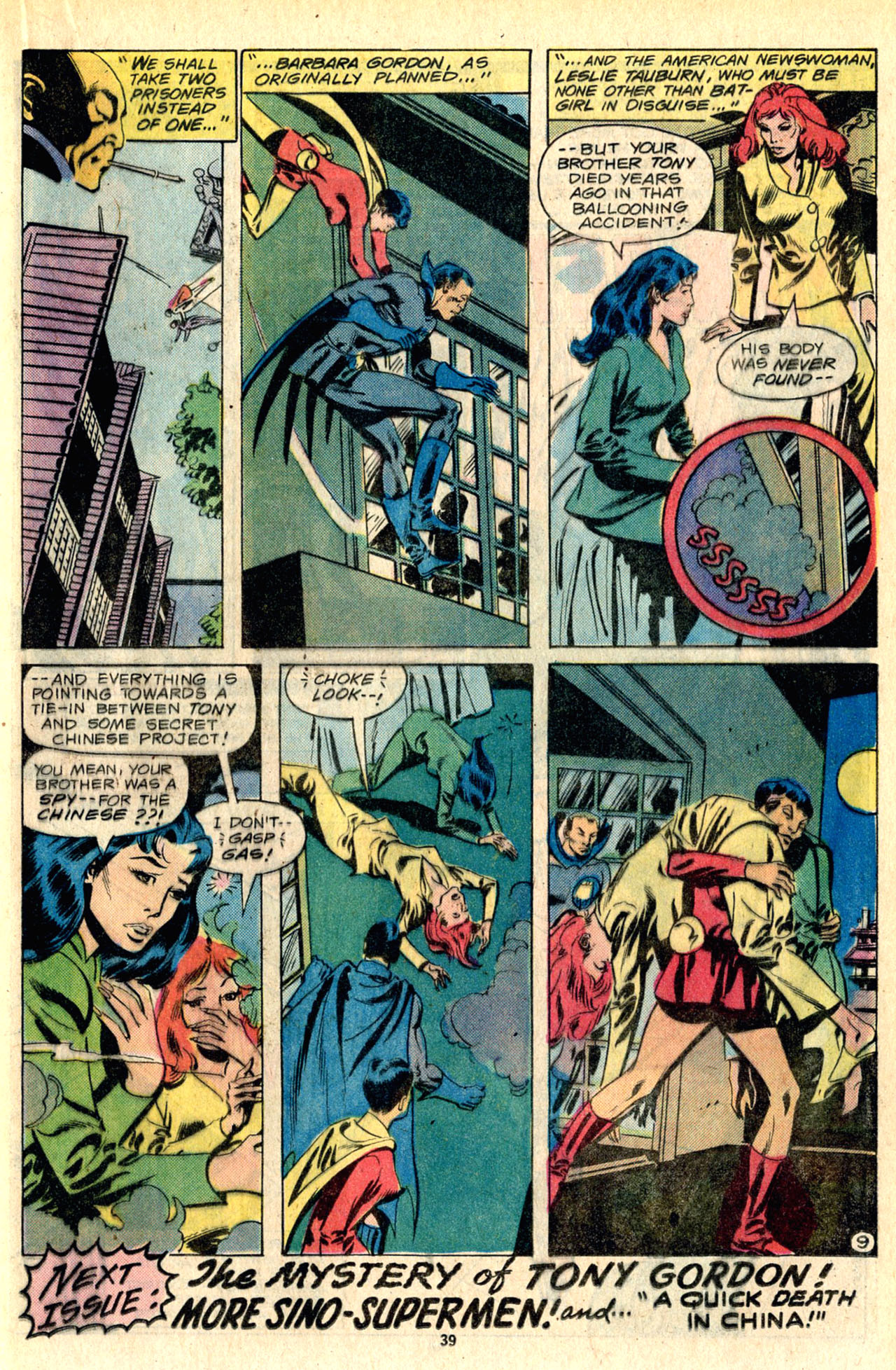 Detective Comics (1937) 481 Page 38