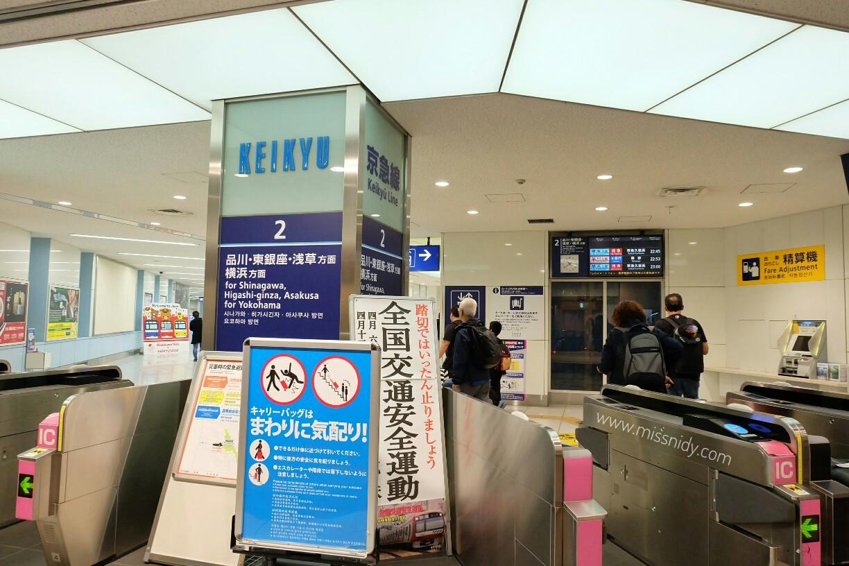 pengalaman naik kereta keikyu line dari haneda airport