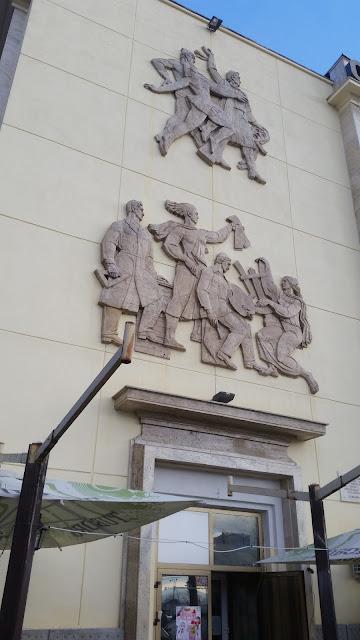 פרט מקישוט קיר בית התרבות ביאש