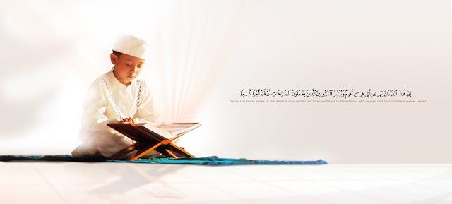 كيف حتفظ القرآن الكريم كّله برنامج للحفظ والمراجعة