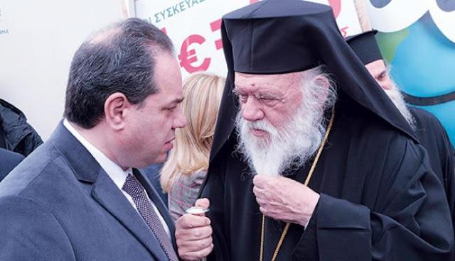 Σιωπή για το Άγιο Φως από τον Αρχιεπίσκοπο!