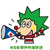 http://www.ksb.co.jp/program_EPG/detail/61709