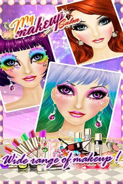 لعبة صالون التجميل My Makeup Salon للبنات