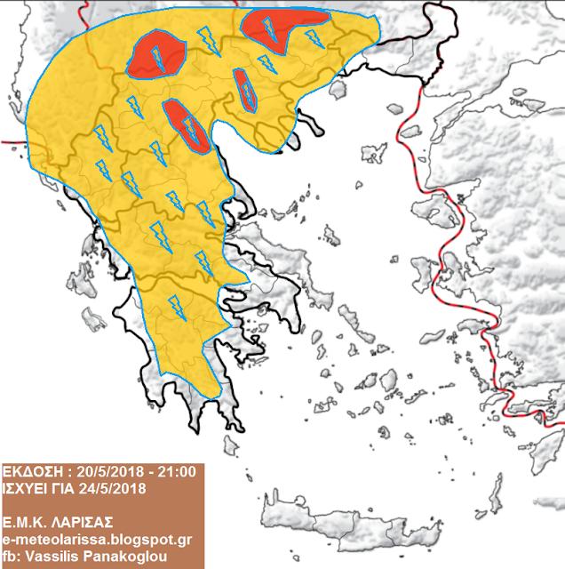 24052018pred - Ο καιρός για τους αγρότες της Θεσσαλίας από 23 - 31 Μαΐου 2018