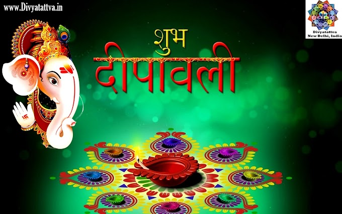 Hindi Diwali Wishes Greetings Messages Wallpaper HD Images Free