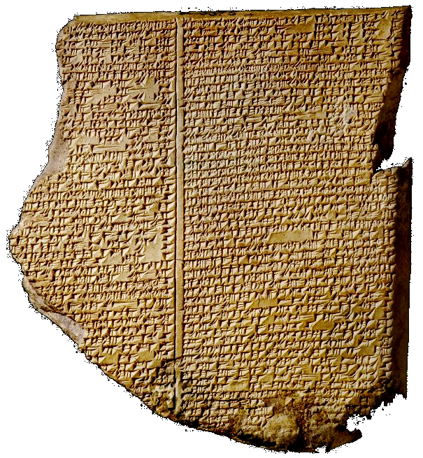 What is a good title for a Gilgamesh/Immortality essay?