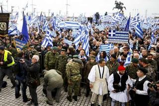 Νέα συλλαλητήρια για την Μακεδονία από τον Ιούνιο