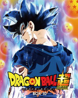 Dragon Ball Super – Box 10 [2xBD25] *Con Audio Latino