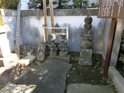 北条氏政・氏照の墓