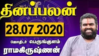 Raasi Palan 28-07-2020 | Dhina Palan | Astrology | Tamil Horoscope