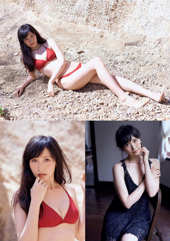 Yokoyama Rurika 横山ルリカ Idoling!!!, Weekly Playboy 2016 No.28 Gravure