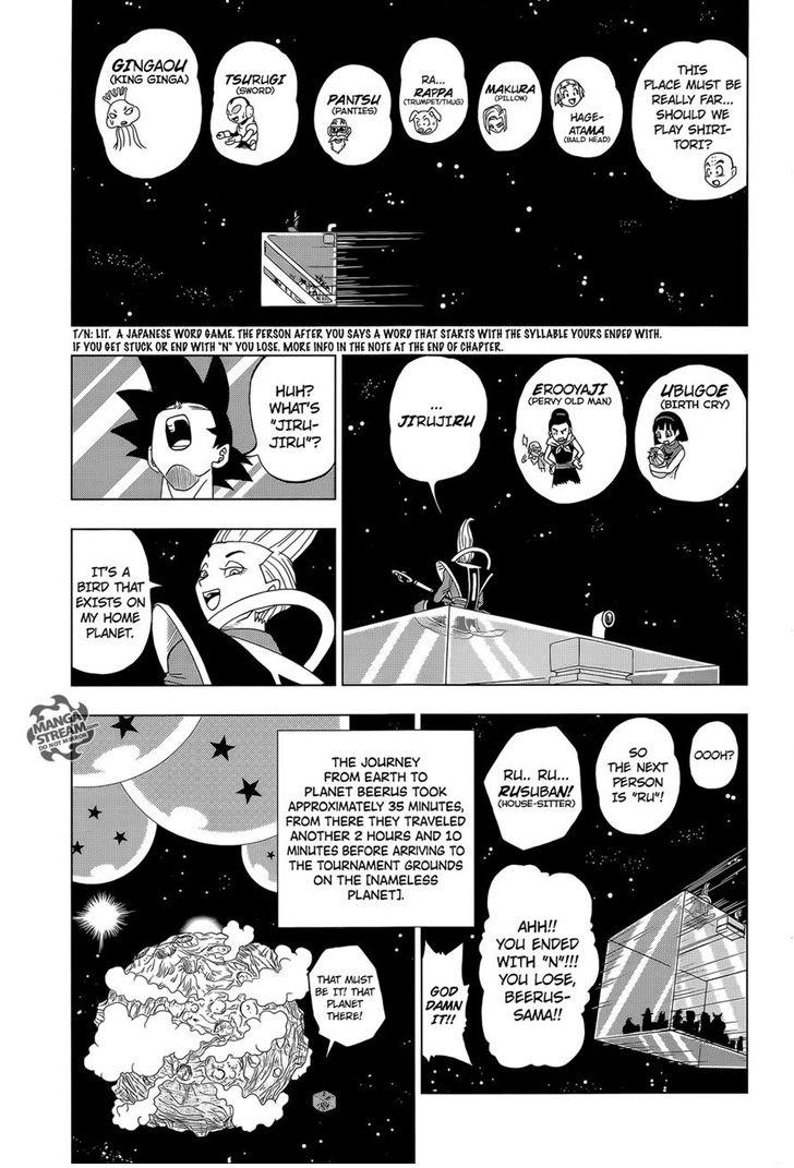 Dragon Ball Super Ch.8