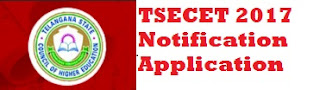 TSECET Notification 2017