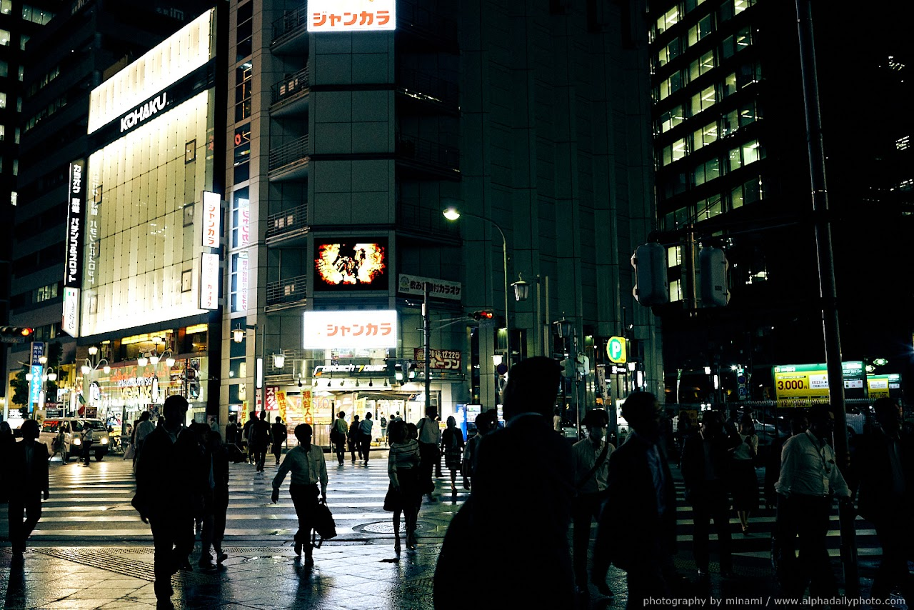 Night snap in the Nagoya city