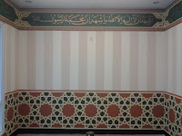 http://www.kaligrafi79.com/lukisan-kaligrafi/kaligrafi-ornamen-arabic/