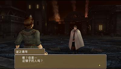 【PSP】白騎士物語:道格瑪戰爭,經典角色扮演遊戲!