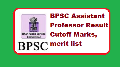BPSC Assistant Professor Result 2019