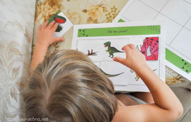 Лото с динозаврами