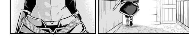 อ่านการ์ตูน Ima Made Ichido mo Onna Atsukaisareta koto ga nai Onna Kishi wo Onna Atsukai suru ตอนที่ 9 หน้าที่ 12