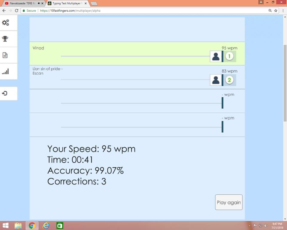 Computer Me Typing Speed Kaise Badhaye