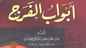 Download PDF Karya Sayid Muhammad Bin Alawi al-Maliki Tentang Doa dan Wirid