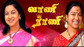 23-04-2018 – Vani Rani Serial