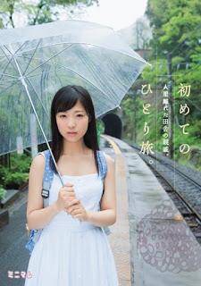 MUM-244 Eikawa Noa